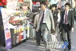 エレコム株式会社さま 入社案内DVD01