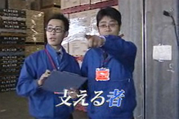 エレコム株式会社さま 入社案内DVD03