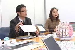 エレコム株式会社さま 入社案内DVD08