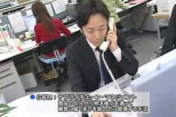 エレコム株式会社さま 入社案内DVD09