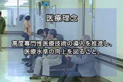 総合病院 東香里病院さま 50周年記念映像05