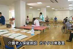総合病院 東香里病院さま 50周年記念映像07