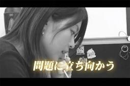 株式会社レアリゼさま 入社案内DVD04