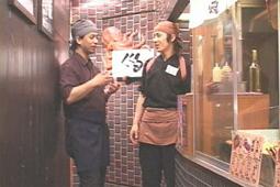 白ハト食品工業株式会社さま 入社案内DVD02