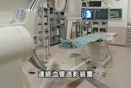 宝塚病院さま 50周年記念映像05