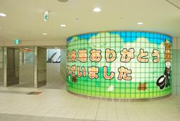 JRA 日本中央競馬会さま 阪神競馬場装飾企画02
