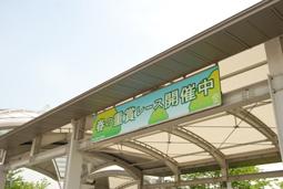JRA 日本中央競馬会さま 阪神競馬場装飾企画04