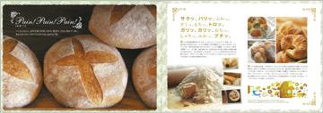 edu_mikashiho2011_03