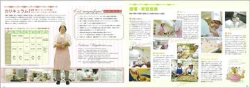 edu_mikashiho2011_04