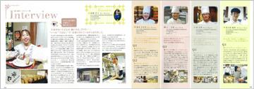 edu_mikashiho2011_05