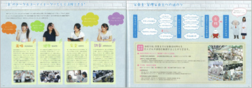 edu_mikashiho2012_04