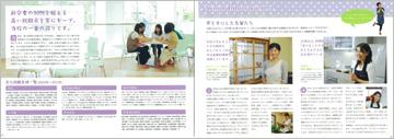 edu_mikashiho2012_05