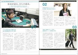 rec_elecom2012_05