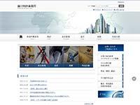藤川特許事務所さまサイト