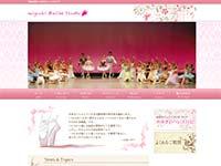 みゆきバレエスタジオさまサイト
