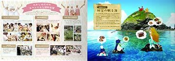 chouri_seika04
